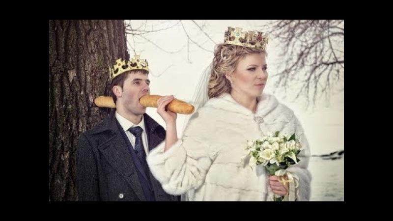 Семья для мужчины в наше время плюсы и минусы официального брака.