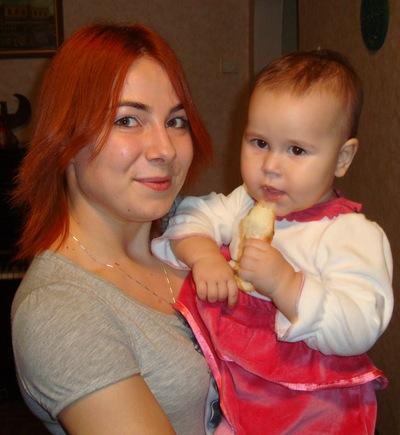 Анастасия Морозова, 10 апреля 1991, Кировоград, id16125972