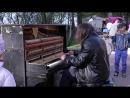 Man plays piano in street, people were shocked - Уличный пианист, музыка для души!