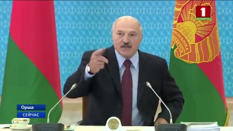 Лукашенко в гневе!