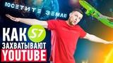 Стратегия Продвижения S7 Airlines на YouTube. Проект