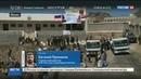 Новости на Россия 24 • Русская гуманитарная миссия прибыла в Йемен