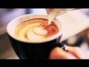Красивое видео о том как правильно варить кофе