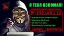 Хакеры нашли способ ВЗЛОМАТЬ любой КОМПЬЮТЕР в мире!