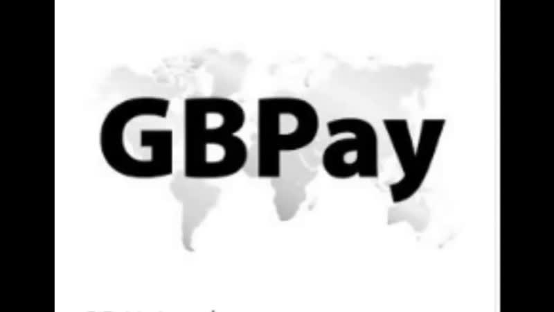 Система GBPay-независимый банк с возможностью сотрудничества для Вас!