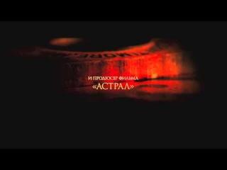 Уиджи: Доска дьявола (ужасы) - с  13 ноября 12+