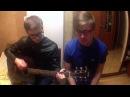 Секундомер - Loveshit(Anton Vosmoy cover)