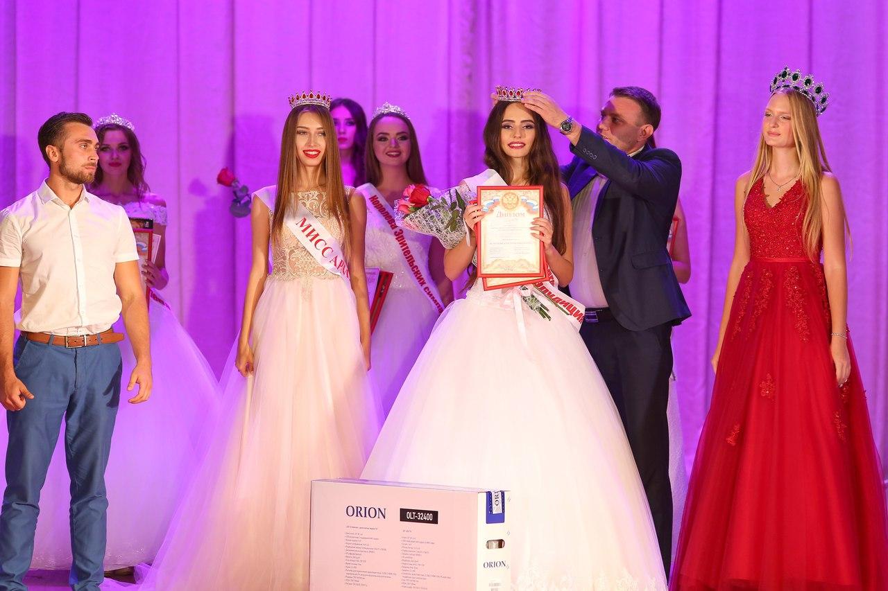 Стала известна победительница конкурса Королева Красноперекопска