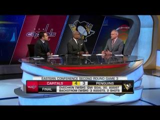 NHL Tonight: Caps Win Game 3 May 1, 2018