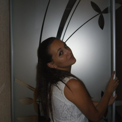 Екатерина Мартыш, 3 января 1988, Селидово, id188491554