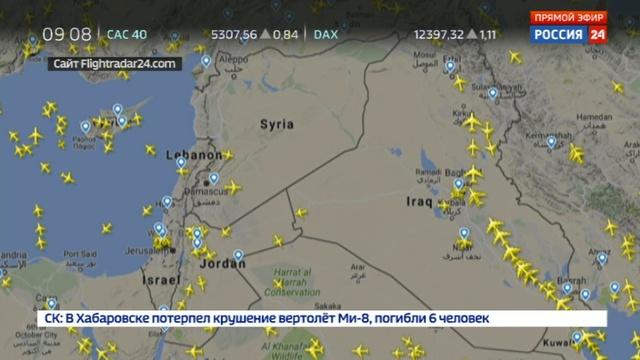 Новости на Россия 24 • Авиаперевозчиков предупредили об опасности полетов над Средиземноморьем
