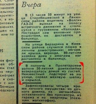 """Оппозиционные женщины-депутаты обещают Януковичу """"жесткий разговор"""" по поводу Тимошенко - Цензор.НЕТ 8630"""
