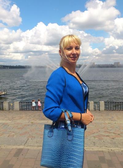 Юлия Иваненко, 13 октября , Днепропетровск, id23385846