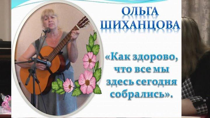 22.11.18-хв-(25)4.07гб=1.08.30с=Творч.вечер Марины Сверидовой
