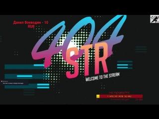 404STR: Chillwave - Synthwave - Retrowave - Lo-Fi