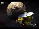 Миссия Плутон Документальный фильм