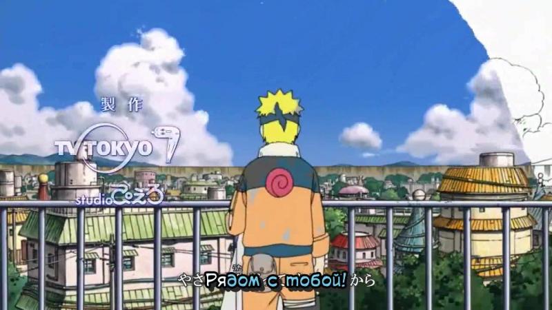 Naruto Shippuuden / Наруто: Ураганные Хроники Ending 37 Kuroneko Chelsea - Blue Lullaby [Rus.sub] ED