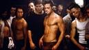 Бойцовский клуб 1999 / Fight Club — Русский трейлер