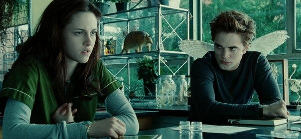 ты белла а эдвард: