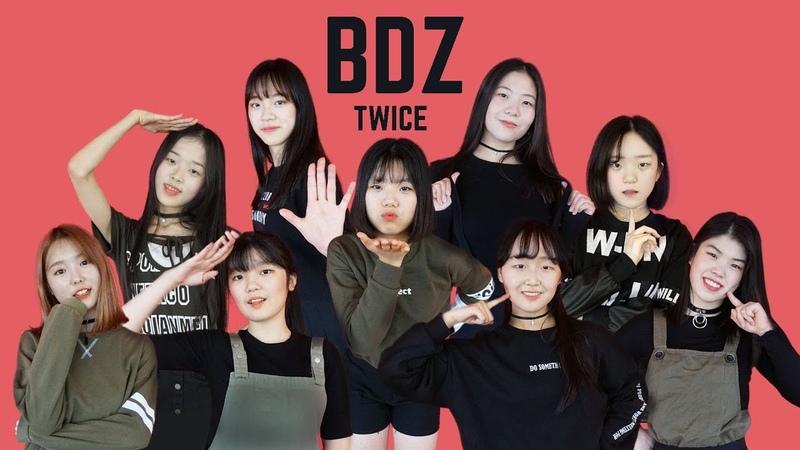 TWICE 「BDZ」 Dance Cover