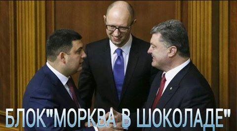 Польские депутаты требуют построить стену на границе с Украиной для защиты от нелегальных мигрантов - Цензор.НЕТ 3551