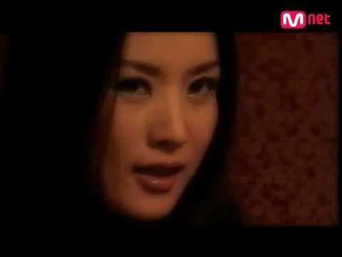 [MV] 엄정화 Um Junghwa - 초대 Invitation