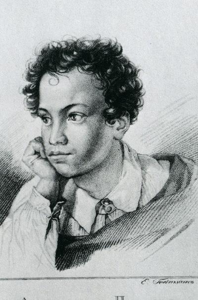 Алекс Пушкин, 2 апреля 1986, Екатеринбург, id189347503