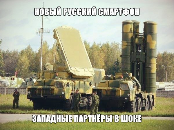 """Пресс-офицер сектора """"М"""" рассказал о подробностях утренних обстрелов Широкино - Цензор.НЕТ 4050"""
