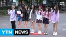 [NEWS] 181019 WJSN on the way to Music Bank @ Cosmic Girls
