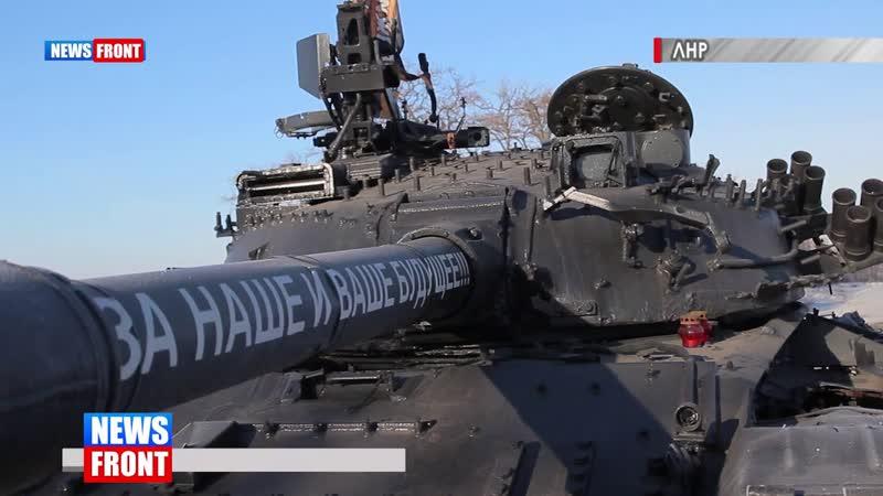 Молодежь ЛНР у сгоревшего танка ополчения почтила память всех воинов интернационалистов.
