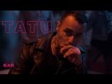Премьера клипа! KAN – TATU / КАН - ТАТУ (03.07.2018)
