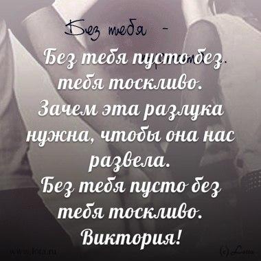 Анастасия Велеева, Каменск-Уральский - фото №13