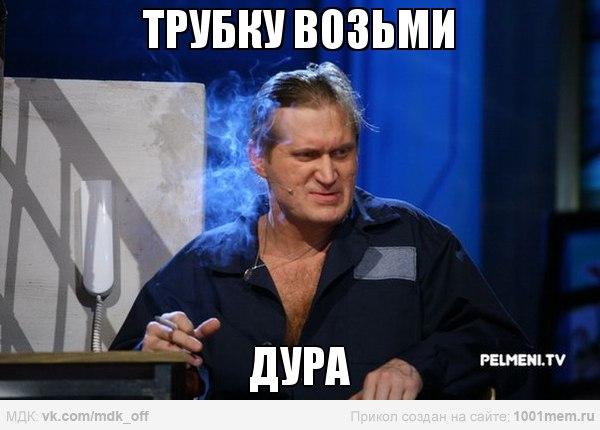 скачать программу юнистайл тул на русском языке бесплатно img-1