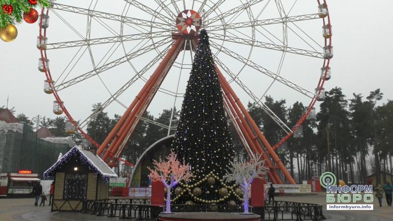 Як святкуватимуть Різдво у ЦПКіВ ім. М. Горького