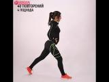 Лучшие упражнения для тела. Кто здесь хочешь похудеть?