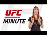 UFC Minute - бой Макса Холлоуэя против Брайана Ортеги добавлен на турнир UFC 226
