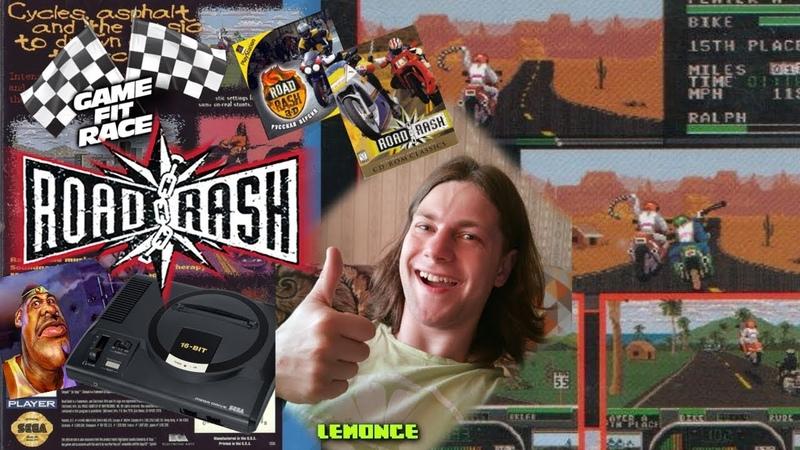 Road Rash,Обзор Серии, Game Fit Race 14