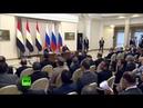 Путин и президент Египта подводят итоги переговоров — LIVE