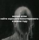 Андрей Самолёт фото #28