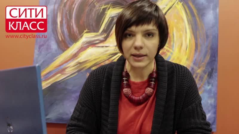 Екатерина Шукалова. Нестандартные подходы к сегментированию целевой аудитории. Сити Класс