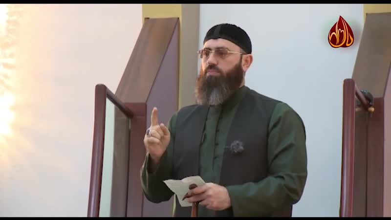 Кто такой Муъмин,Муслим, Муджахид,Мухаджир? Шейх Адам Шахидов