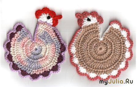 Agarraderas en crochet 39 gallinitas 39 manualidades for Agarraderas para ninos