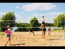 Женский рейтинговый турнир по пляжному волейболу городского округа Электросталь