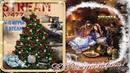 🎡AW Проект Армата Стрим - № 477 Рождествнский стрим с розыгрышем и раздачейправила в группе VK