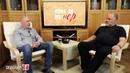 Борис Юлин в гостях у Александра Карлова в программе Пока Не Познер
