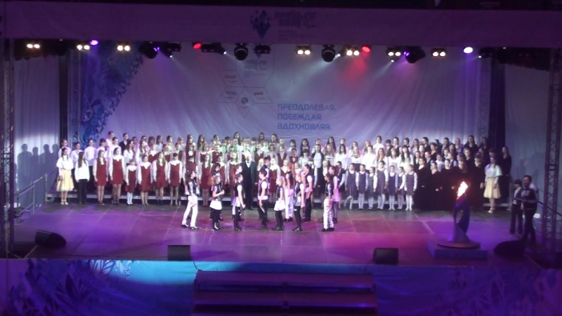 Гимн Паралимпийских игр (Юбилейный) 2013 г.