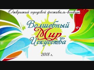 Садекова Каролина ЛАУРЕАТ 2 СТЕПЕНИ .