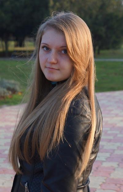 Svetik ***, 10 февраля , Одесса, id133913124