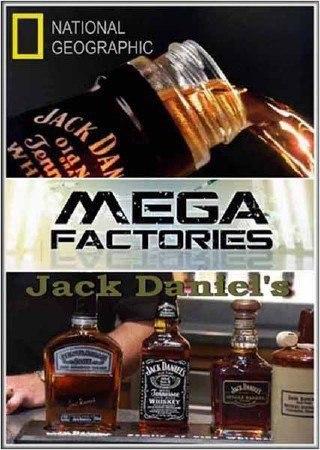 Джек Дэниэлс (2010)
