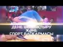 В Атырау с 23 по 26 февраля пройдет чемпионат по борьбе среди юношей и девушек 2001-2003 –х годов рождения